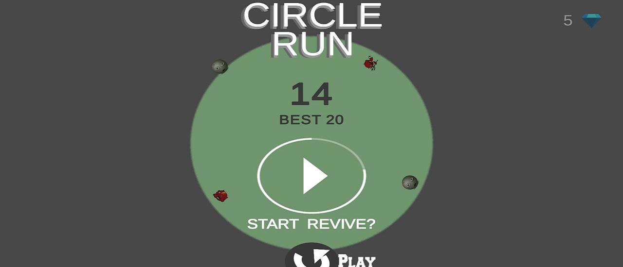 Emoji Circle Run